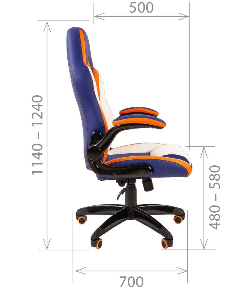 CHAIRMAN GAME 15 MIXCOLOR кресло для геймеров